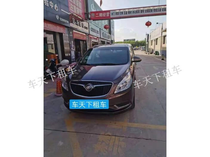 渭南榆阳区榆林租车公司