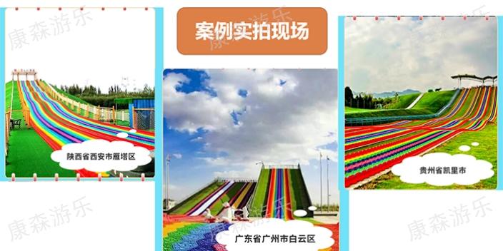 湖南景区彩虹滑道多少钱一米