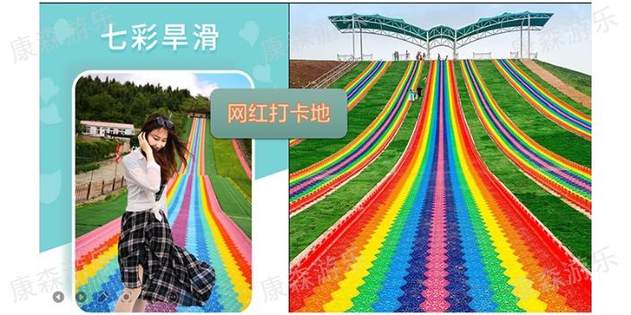 山西景区彩虹滑道 来电咨询「浙江康森游乐设备供应」