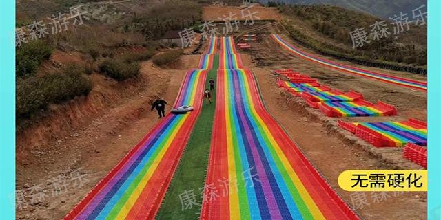黑龍江戶外景區彩虹滑道材質 鑄造輝煌「浙江康森游樂設備供應」