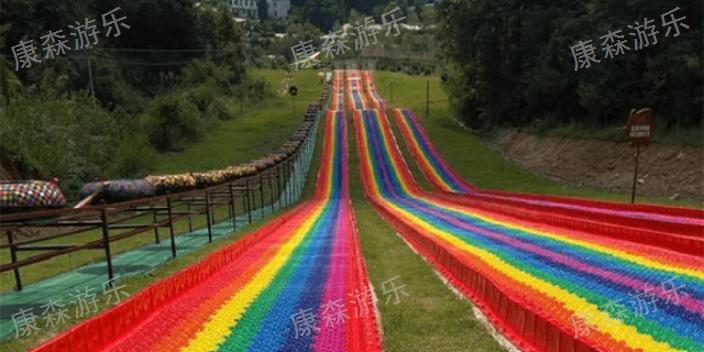 貴州彩虹滑道材質 創造輝煌「浙江康森游樂設備供應」