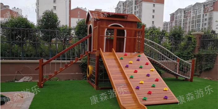 河南定做幼儿园木质滑梯供应商