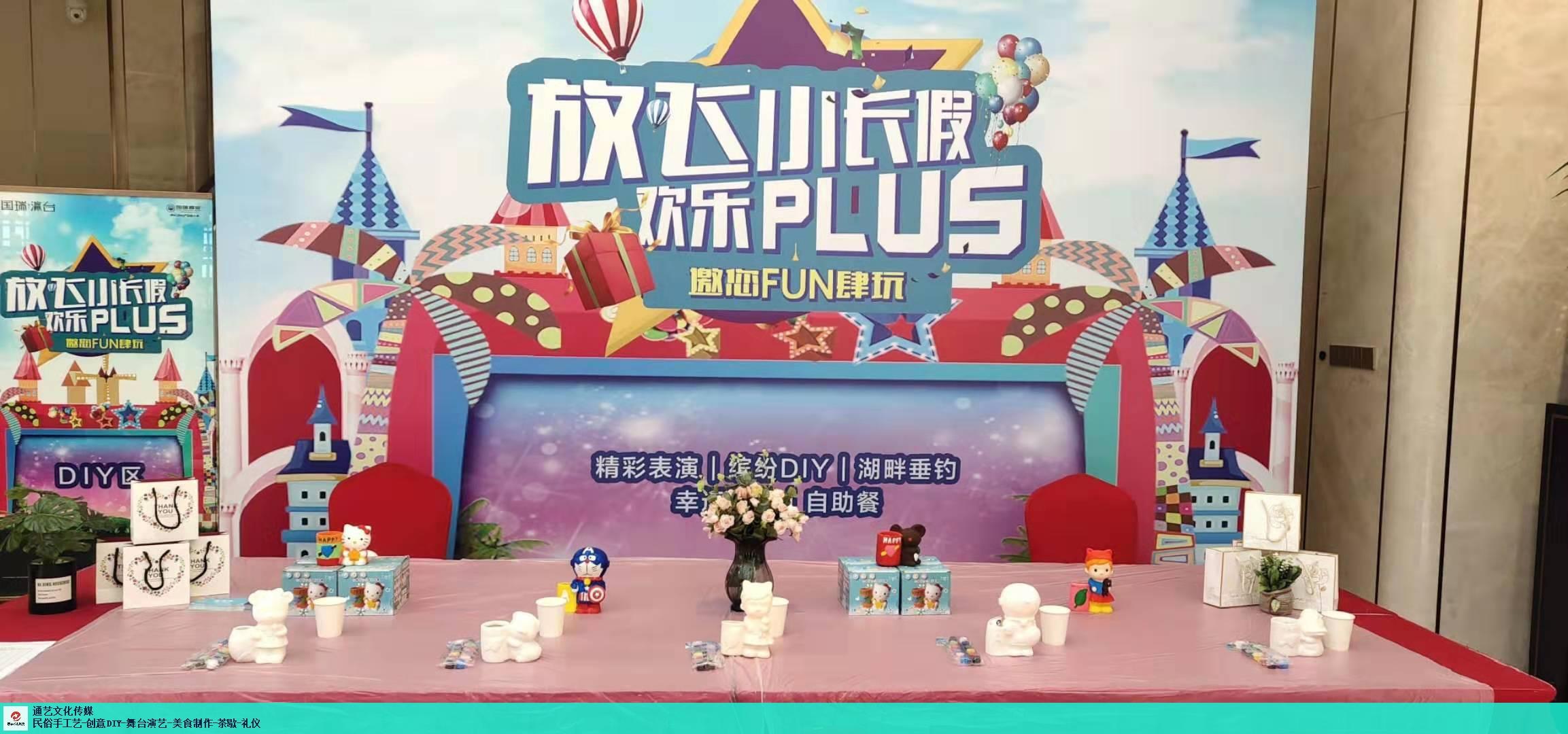 连云港民俗糖画糖画现场制作 诚信为本「昆山通艺文化传媒供应」