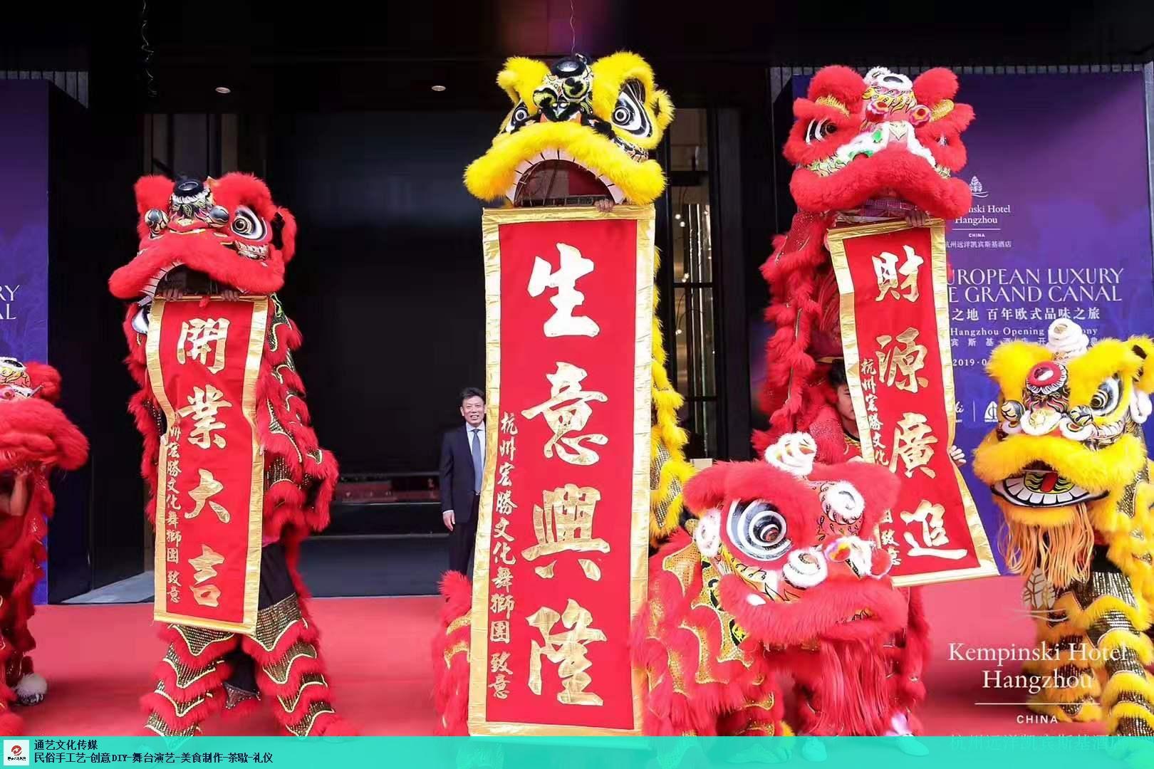 闵行区民间舞龙舞狮共同合作 诚信互利「昆山通艺文化传媒供应」