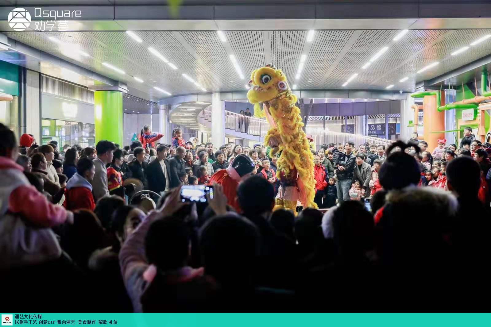 南通本地舞龙舞狮价烙 诚信为本「昆山通艺文化传媒供应」