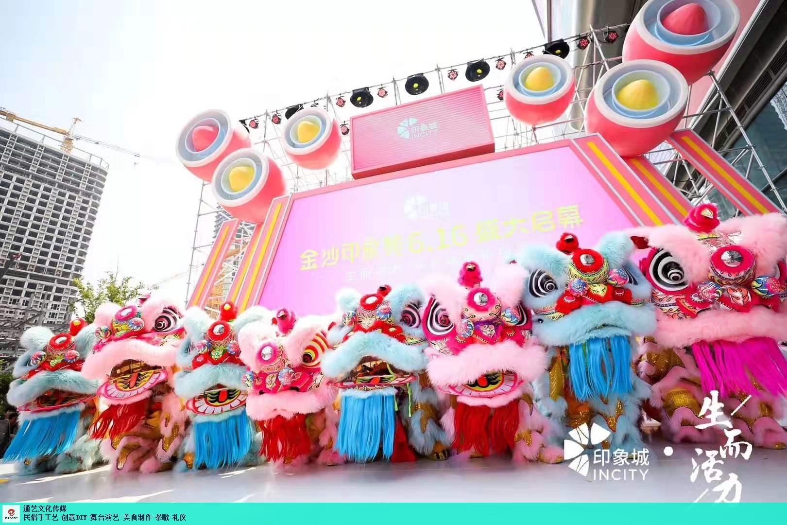 虹口区元宵舞龙舞狮多钱 贴心服务「昆山通艺文化传媒供应」