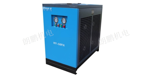 济宁高温冷冻式干燥机代理 淄博朗鹏机电设备供应