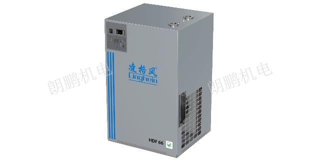 辽宁压缩空气冷冻式干燥机价格 淄博朗鹏机电设备供应