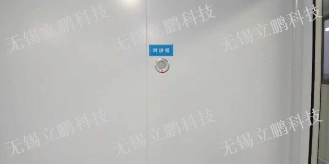 四川空调实验室工程 无锡立朋净化科技供应