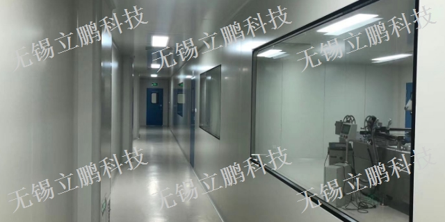 湖南整体实验室工程 无锡立朋净化科技供应