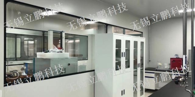 北京实验室工程厂房 无锡立朋净化科技供应