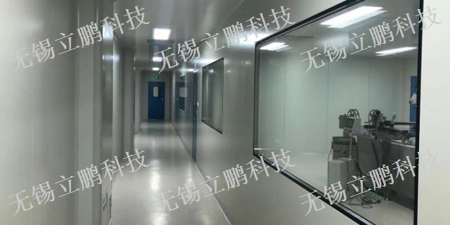 青海洁净室建设 无锡立朋净化科技供应