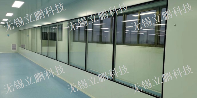 贵州洁净室网 无锡立朋净化科技供应