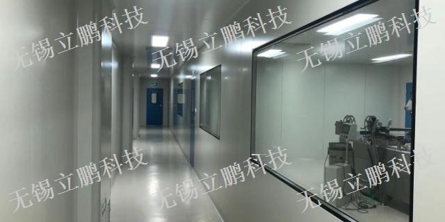 南京制药无尘车间「无锡立朋净化科技供应」