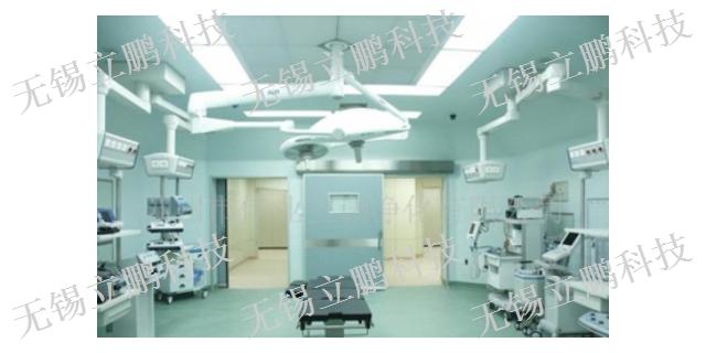陜西手術室工程廠房「無錫立朋凈化科技供應」