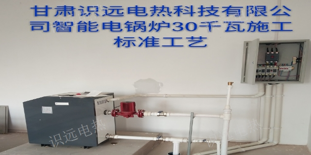 甘南碳纖維鍋爐