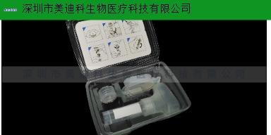 上海基因检测唾液采集装置配件定制「美迪科供」