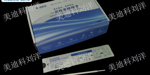 遼寧歐盟CE認證**滅菌包裝采樣拭子Flocked swab技術參數