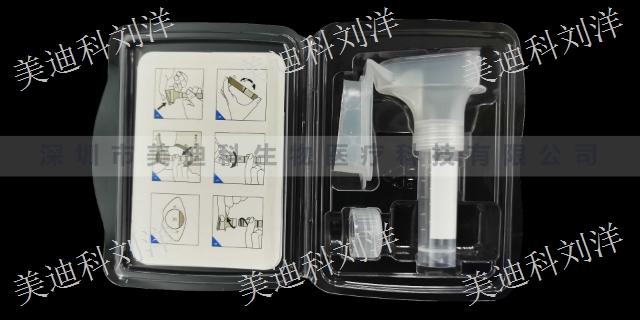 黑龍江美國FDA認證唾液采集器注塑廠家 美迪科供 美迪科供