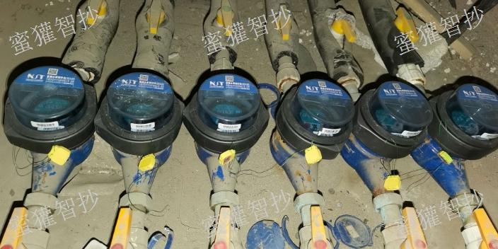 贵州智慧远传水表产品介绍「深圳蜜獾智抄科技供应」