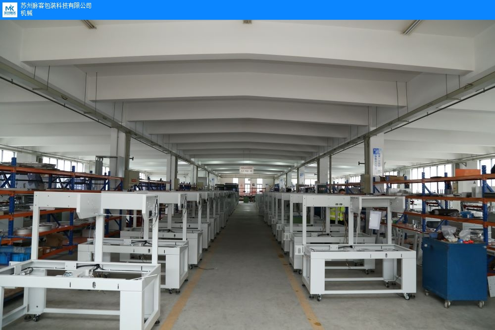 四川自动热收缩包装机