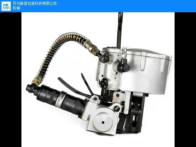 天津塑钢带气动手提式打包工具价格是多少 苏州脉客包装供应