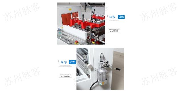 重庆衣服架全自动热封机厂家价格 欢迎咨询 苏州脉客包装供应