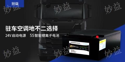 湖南重卡5S智能锂电池批发