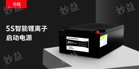 貴州大卡車5S智能鋰電池好不好 來電咨詢「蘇州妙益科技供應」