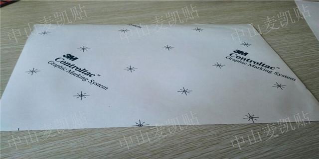 合肥3M3635-200雙色貼膜價格 值得信賴「中山麥凱貼新材料科技供應」