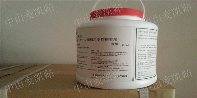 江苏3M水性丝印胶水价格 贴心服务 中山麦凯贴新材料科技供应