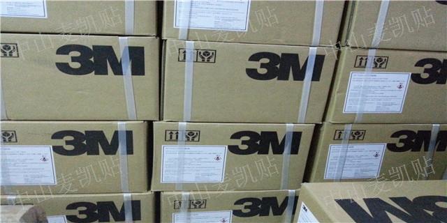 湛江3M7533丝印胶水散料 抱诚守真 中山麦凯贴新材料科技供应