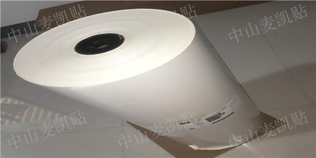 广东3M7871哑白PET不干胶标签批发 欢迎来电 中山麦凯贴新材料科技供应