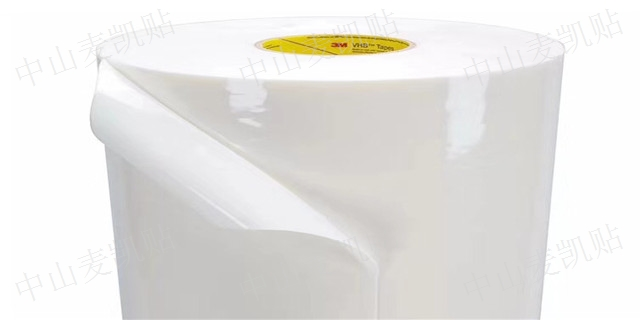 3M防伪标签不干胶标签散料,不干胶标签