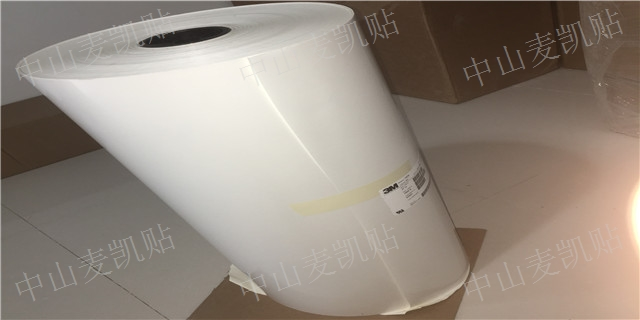 西安3M7815哑白PET不干胶标签经销商 信息推荐 中山麦凯贴新材料科技供应