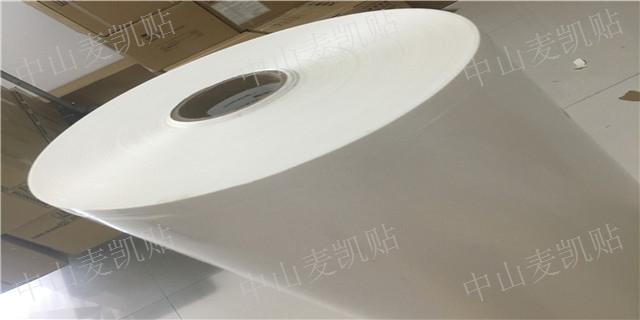 浙江3M7816亮白PET不干胶标签供应商 欢迎来电 中山麦凯贴新材料科技供应