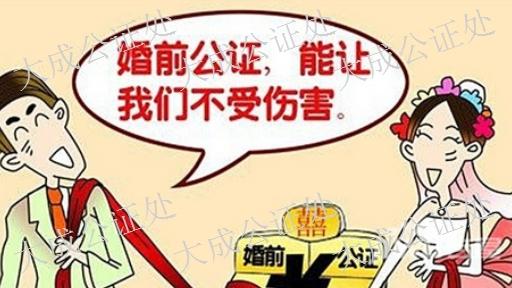 新建区财产公证线上办证 江西省南昌市大成公证供应「江西省南昌市大成公证供应」