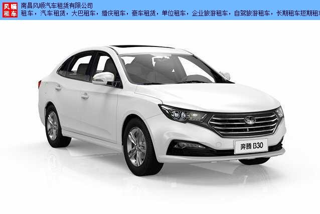 西湖区大巴租赁服务 租车 南昌风顺汽车租赁供应