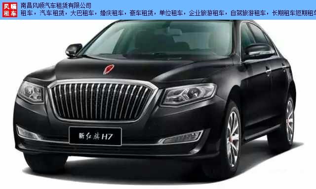朝阳大巴租车价格 贴心服务 南昌风顺汽车租赁供应