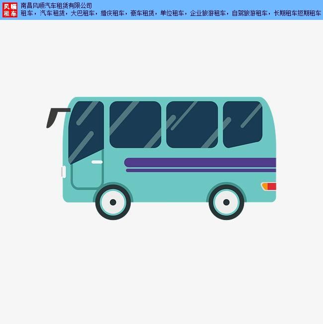 南昌县豪车租赁电话号码 诚信互利「南昌风顺汽车租赁供应」