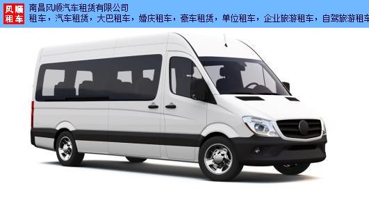 新建区专业汽车租赁多少钱 租车 南昌风顺汽车租赁供应