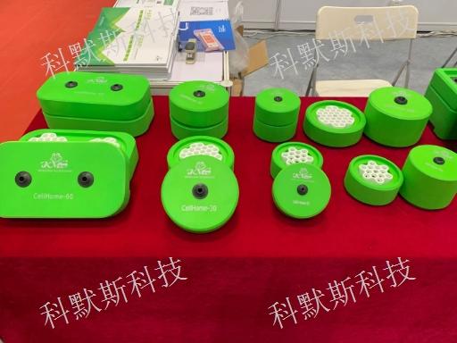 贵州低温冻存盒 程序降温盒  杭州科默斯科技供应