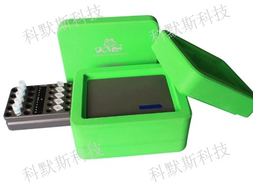 上海温控工作台批发 冻存盒  杭州科默斯科技供应