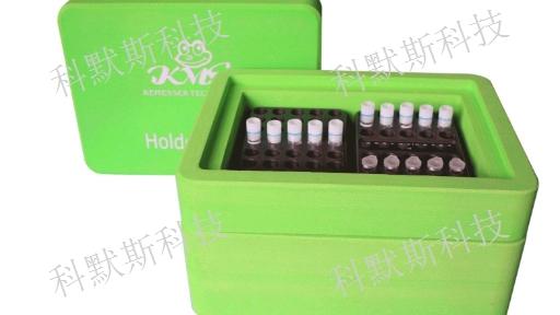 石家莊轉運冷藏箱批發 生產廠家  杭州科默斯科技供應
