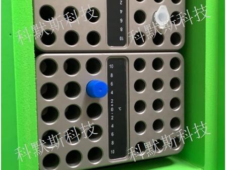 兰州低温冰盒多少钱 生产厂家  杭州科默斯科技供应