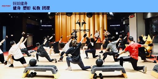 新建區減脂健身俱樂部 誠信經營「銳鉑健身館供應」