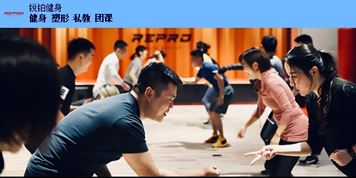 高新区哪里有健身教练 真诚推荐「锐铂健身馆供应」