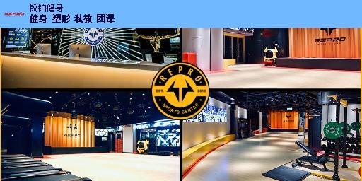 南昌县私教健身课程初级 健身俱乐部「锐铂健身馆供应」