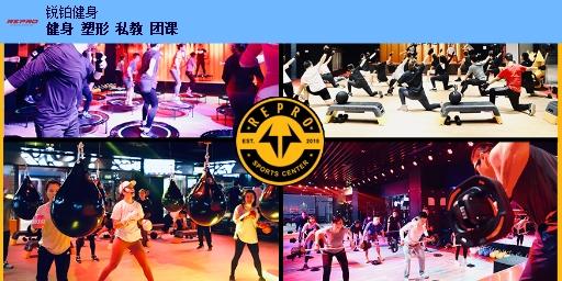 东湖区专业健身课程有哪些 诚信服务「锐铂健身馆供应」