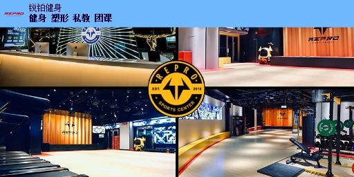 红谷滩新区功能性健身馆 健身俱乐部「锐铂健身馆供应」